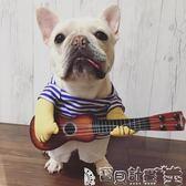 狗狗衣服 惡搞 巴哥搞笑衣服寵物狗狗吉他手變身裝搞怪法斗搞笑彈吉它衣服貓膩 寶貝計畫