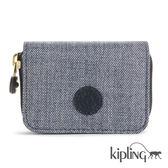 Kipling 淺麻藍灰長/短夾-小