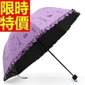 雨傘-防紫外線有型百搭抗UV男女遮陽傘6色57z9【時尚巴黎】