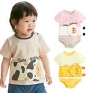 立體動物造型短袖包屁衣 男寶寶 女寶寶 10007