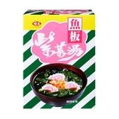 味王紫菜魚板湯4.5g x5包/盒【愛買】