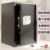 邏爵LOGIS 智慧指紋辨識保險箱 功能升級 保險櫃 家用 辦公 防盗50FPN