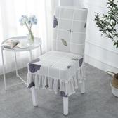 椅子套罩家用餐廳連體現代簡約彈力酒店通用餐桌椅套罩凳子套布藝  蘑菇街小屋