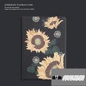 mini5平板3迷妳4殼皮套日韓iPad Air2保護套【邦邦男裝】