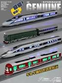高鐵火車玩具復興號小火車軌道玩具車合金地鐵動車模型和諧號男孩HM 范思蓮恩