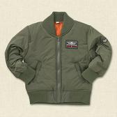 男童飛行員 夾棉 鋪棉長袖外套 拉鍊外套 橘魔法 男童 飛行外套 棉外套 現貨 童裝
