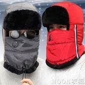 帽子男士冬季雷鋒帽女冬天青年東北戶外防風加厚保暖棉帽騎車滑雪   MOON衣櫥
