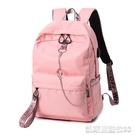 後背包女中學生韓版校園潮背包後背包防潑水大容量 凱斯頓3C