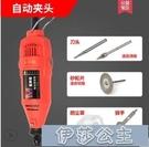 電動清縫錐 電動清縫錐美縫劑施工工具勾縫打磨開槽器瓷磚清縫器機
