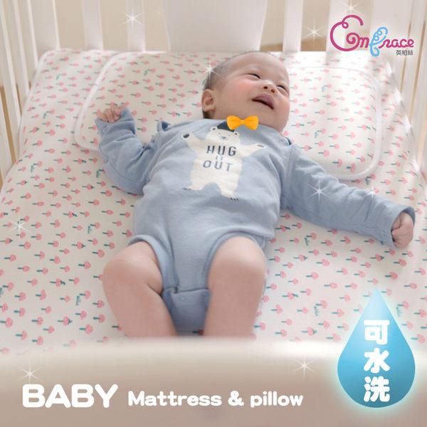(可愛蘑菇)可水洗 3D超透氣排汗 嬰兒床墊+多功能平枕組 嬰兒可水洗床墊《Embrace英柏絲》