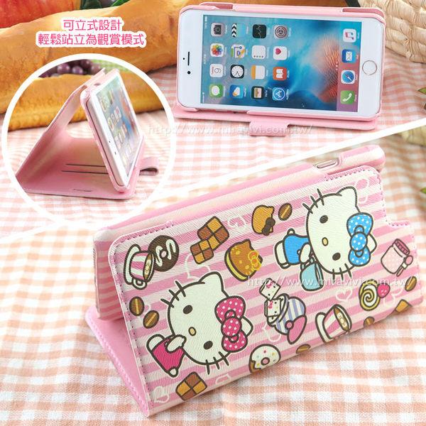 【Sanrio  】iPhone 6 Plus/6s Plus 皮革彩繪多功能兩用皮套(可拆殼)-KITTY