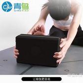 高密度瑜伽磚泡沫磚eva瑜伽輔助健身工具兒童練功壓腿磚【快速出貨八折優惠】