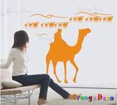 壁貼【橘果設計】駱駝 DIY組合壁貼 牆貼 壁紙室內設計 裝潢 壁貼