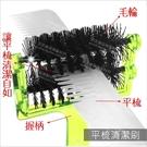 FWR梳子清潔器E-001-單入(尖尾梳.關梳.剪髮梳.扁梳) [75289]