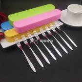 水果叉套裝不銹鋼韓式環保創意可愛3齒甜品叉月餅叉子便攜式盒子  瑪奇哈朵