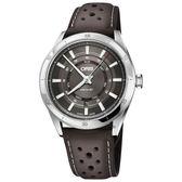 【超贈點5倍】Oris豪利時 Artix GT 日曆星期機械錶-42mm 0173577514153-0752109FC