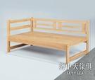 {{ 海中天休閒傢俱廣場 }} J-42 摩登時尚 臥室系列 189-3 松木2.7尺邊床(實木板)