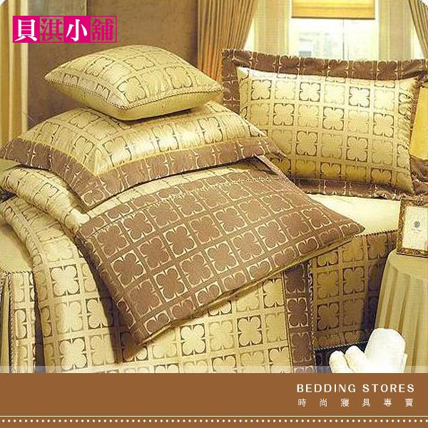【貝淇小舖】 100%精梳棉【時尚經典】標準雙人床罩五件組~台灣製造