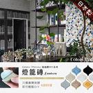 燈籠磚 馬賽克貼片 3D立體馬賽克壁貼 ...