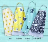 孕婦哺乳巾外出餵奶巾披肩遮擋蓋防走光罩衣多功能遮羞布夏季 蜜拉貝爾