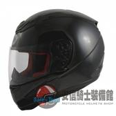 [安信騎士] THH T80 素色 珍珠黑 全罩 小帽體 3M吸濕汗專利內襯 安全帽 雙D扣 T-80