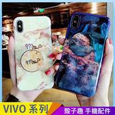 白色大理石 VIVO X21 手機殼 櫻花樹 藍光殼 氣囊伸縮 影片支架 耳機收納捲線器 防摔軟殼