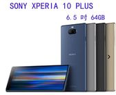【刷卡分期】Sony Xperia 10 Plus 6.5 吋  64GB  4G + 4G 雙卡雙待 21:9 獨立三卡插槽 【3G3G手機網】