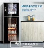 M-06消毒柜家用立式小型柜式迷你雙門消毒碗柜不銹鋼商用台式igo『韓女王』