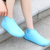 雨靴 硅膠防水雨天雨鞋套防滑加厚耐磨成人男女下雨便攜防雨水鞋套兒童 維多原創