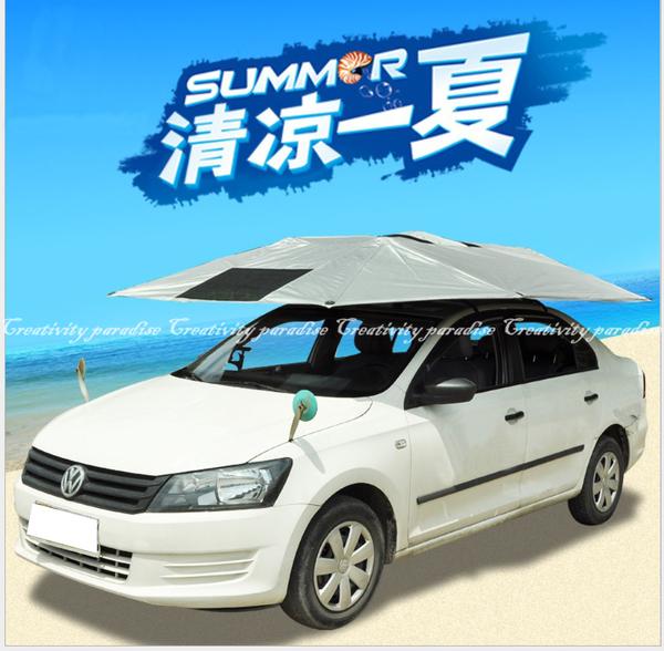 【汽車遮陽棚加大款】車用遮陽傘 車載防曬車頂遮陽擋 戶外降溫大型傘 露營兩用傘 太陽隔熱罩