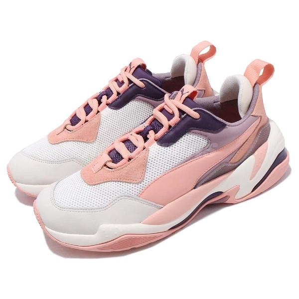 【五折特賣】Puma 老爹鞋 Thunder Spectra 粉紅 紫 復古慢跑鞋 皮革鞋面 運動鞋 女鞋【ACS】 36751609