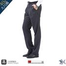 【NST Jeans】夏季 羊毛打摺西裝褲 經典灰色雨絲紋 (中高腰 寬版) 001(7269)大尺碼台灣製