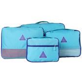 旅行收納包四件套裝出差旅游防水行李箱收納袋衣物內衣分裝整理包