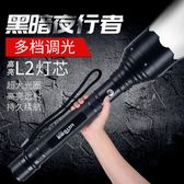 遠射1500米超強光可充電式探照燈大手電筒超亮戶外家用防身防爆