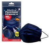 萊潔 LAITEST 醫療防護口罩(成人)丹寧藍-5入袋裝
