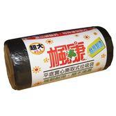 【箱購更划算】楓康環保垃圾袋 超大 45張 86*100cm *9支 /箱