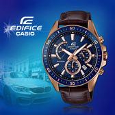 CASIO手錶專賣店 CASIO EDIFICE EFR-552GL-2A 礦物玻璃 碼錶 真皮錶帶 男錶