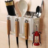 筷子收納盒筷子筒壁掛式瀝水筷子籠免打孔筷籠子筷子盒家用筷子架    芊惠衣屋