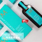 【適合所有髮質】MOROCCANOIL摩洛哥優油-125mL(內附壓頭) [52351]