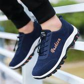 2019夏季男士運動鞋旅游男鞋休閒鞋耐磨防滑跑步鞋戶外登山鞋子男 藍嵐