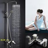 花灑 304不銹鋼無鉛淋浴花灑套裝水龍頭淋浴器衛生間浴室沐浴 莎瓦迪卡