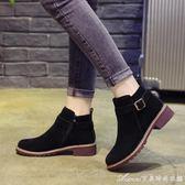 秋新款平底低跟韓版女鞋短靴皮帶扣學生馬丁靴防滑女靴子裸靴 艾美時尚衣櫥