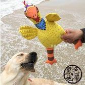 帆布寵物玩具拉布拉多金毛泰迪小中大型犬磨牙耐咬膠狗狗玩具【黑色地帶】