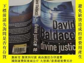 二手書博民逛書店David罕見Baldacci divine justiceY1