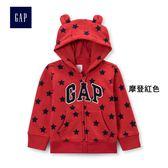 Gap男嬰兒 Logo星星圖案連帽長袖休閒外套 402569-摩登紅色