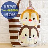 菲林因斯特《 Tsum 奇奇蒂蒂 立體手提袋 》 台灣授權 Disney 迪士尼 有底 收納袋