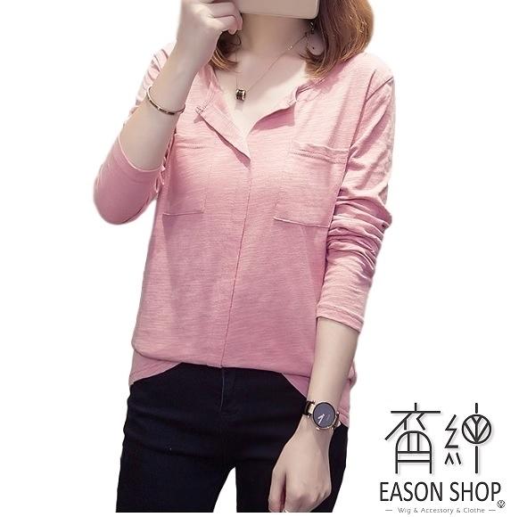 EASON SHOP(GU7743)實拍韓版純棉雙口袋棉麻露鎖骨翻領V領長袖T恤女上衣服修身顯瘦內搭衫薄款粉色