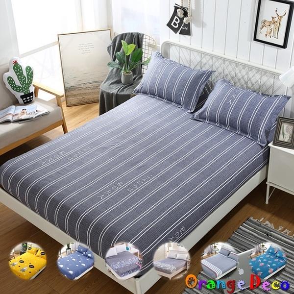 加大雙人床包組【橘果設計】三件套 床包+二個枕套 多款任選 床笠 床單 枕頭套 床包組 精美印