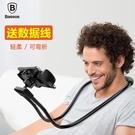 懶人支架 手機支架掛脖子床頭多功能直播桌面床上通用創意加長夾子 降價兩天