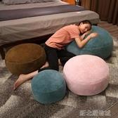 日式圓形蒲團坐墊榻榻米墊子飄窗地上客廳地板懶人可拆洗臥室加厚 新北購物城